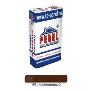 Смесь кладочная Perel SL шоколадного цвета
