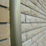 Кирпич облицовочный полнотелый, угловой, колотый, цвета слоновой кости, размер 225х100х65 мм