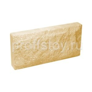 Плитка облицовочная для цоколя, цвета соломы, скала, 250х120х30 мм