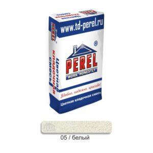 Цветная кладочная смесь Perel SL белого цвета  арт. 0005