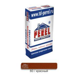 Цветная кладочная смесь Perel SL красного цвета   арт.0060
