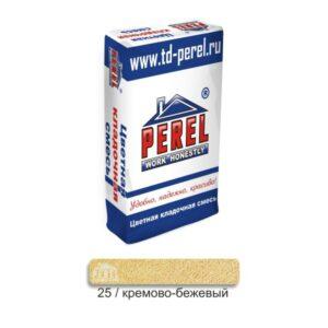 Цветная кладочная смесь Perel SL кремо-бежевого цвета арт. 0025