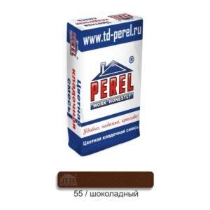 Цветная кладочная смесь Perel SL шоколадного цвета арт.0055