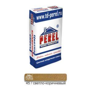 Цветная кладочная смесь Perel SL светло-коричневого цвета  арт.0045